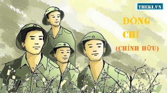 cam-nhan-noi-gian-kho-hi-sinh-cua-nguoi-linh-trong-bai-tho-dong-chi-cua-chinh-huu-16167-2