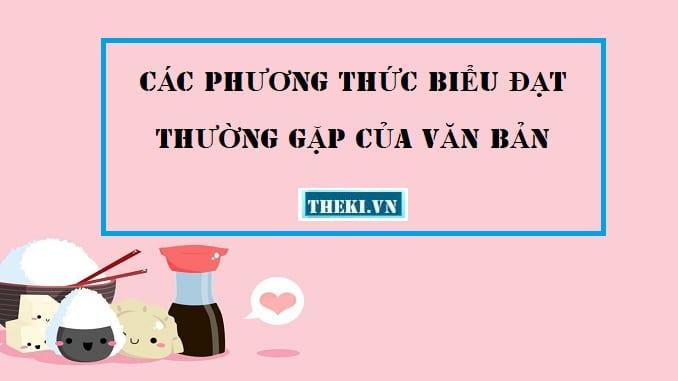 cac-phuong-thuc-bieu-dat-thuong-gap-cua-van-ban