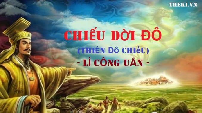chieu-doi-do-thien-do-chieu-li-cong-uan