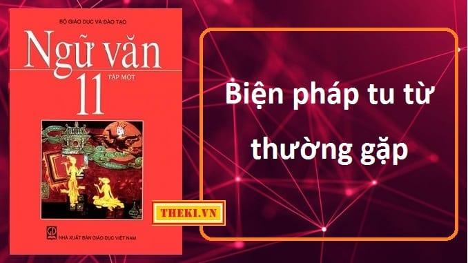 bien-phap-tu-tu-thuong-gap