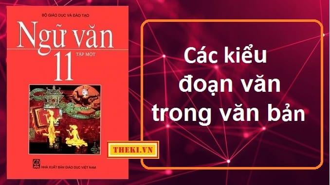 cac-kieu-doan-van-trong-van-ban