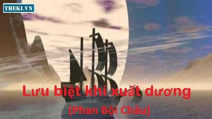 phan-tich-bai-tho-luu-biet-khi-xuat-duong-cua-phan-boi-chau