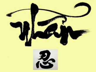 y-nghia-cua-chu-nhan