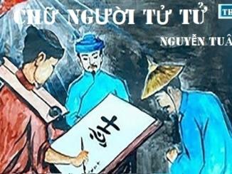 phan-tich-but-phap-lang-man-cua-nguyen-tuan-trong-chu-nguoi-tu-tu